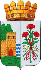 герб города ДЕРБЕНТ