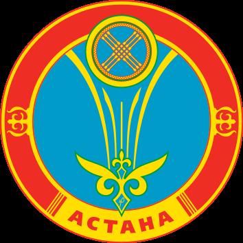 Герб города Астана