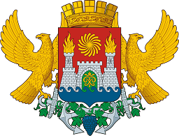 герб города МАХАЧКАЛА