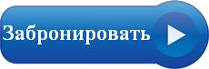 Забронировать тур: туры на Алтай  >  из Екатеринбурга   >  Автобусный тур