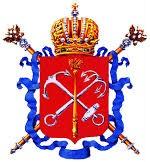 герб Санкт-Петербурга