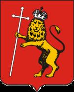 герб города Владимир