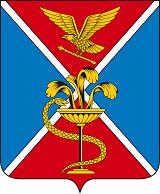 герб города Ессентуки