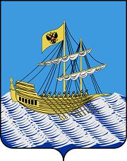 герб города Кострома