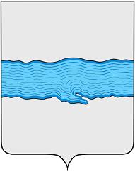 герб города Плёс