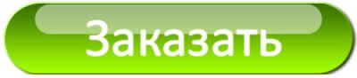 Заказать тур : Автобусный Тур в Казань из Екатеринбурга