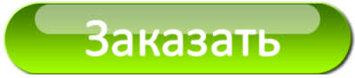 Заказать тур: тур на Байкал > Автобусный тур